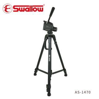 【Swallow】SA-1470 鋁合金握把式三腳架