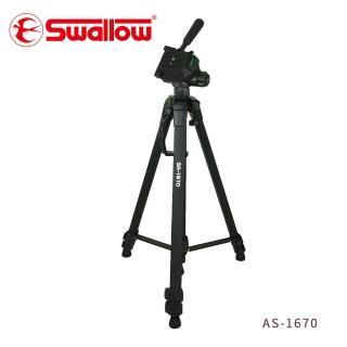 【Swallow】SA-1670 鋁合金握把式三腳架