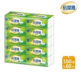 【倍潔雅】柔軟舒適抽取式衛生紙150抽x60包/箱/