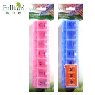 【Fullicon護立康】7日彈跳保健藥盒(保健食品/藥品/小物收納盒)