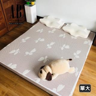 【AndyBedding】MIT天絲水洗床墊-單人加大3.5尺(優雅花朵)