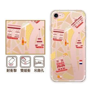【反骨創意】APPLE iPhone8 / iPhone7 彩繪防摔手機殼 世界旅途-巴黎左岸(i8/i7)
