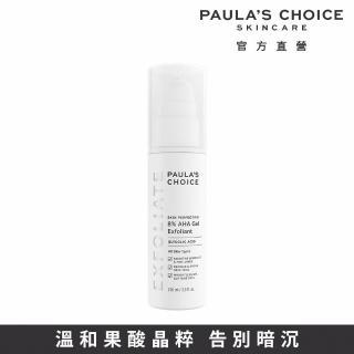 【Paulas Choice 寶拉珍選】8%果酸凝膠(100ml 新包裝)