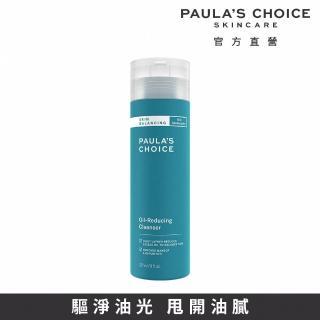 【Paulas Choice 寶拉珍選】油水平衡深層潔面乳 237ml
