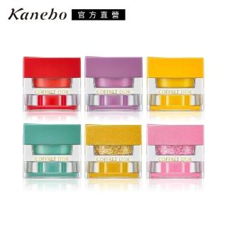 【Kanebo 佳麗寶】COFFRET D'OR玩色我型眼頰彩霜3.3g(6色任選)