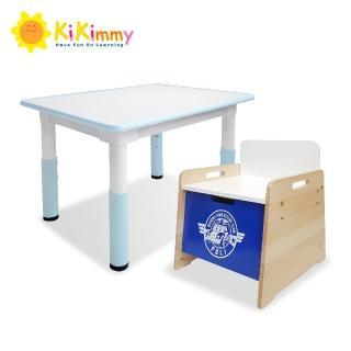 【kikimmy】我的第一張桌椅組(升降桌+收納椅-2色可選)