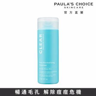 【Paulas Choice 寶拉珍選】淨無痘清爽洗面凝膠(177ml)