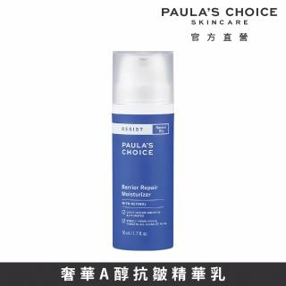 【Paulas Choice 寶拉珍選】抗老化修護菁華乳(50ml)