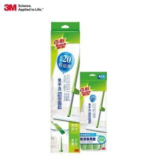【年節大掃除】3M百利免手洗魔布拖把+補充包(共1桿3布)/