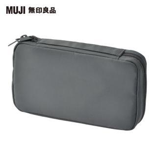 【MUJI 無印良品】尼龍書型化妝包/灰.約12x20.5x4cm