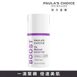 【Paulas Choice 寶拉珍選】1%A醇逆齡精萃(15ml)