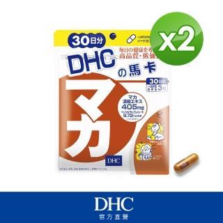 【DHC】馬卡30日份(90粒/包)*2包組