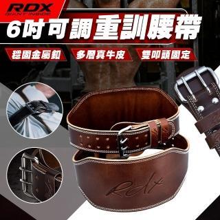 【英國原裝RDX】真皮皮革 六吋舉重腰帶(WBL- 6RN RDX 專業健身 腰帶 雙扣頭 重訓 舉重 真皮 全皮)