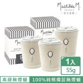 【Mathilde M.法國瑪恩】杯子蛋糕香氛燭55g(10款任選)