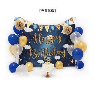 【PartyPack派對懶人包】耀眼星空生日派對懶人包5件組(生日派對/週歲派對佈置)