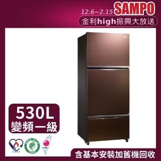 【SAMPO 聲寶】★好禮五選一★530公升一級能效經典玻璃系列變頻三門冰箱(SR-A53GDV-R7)
