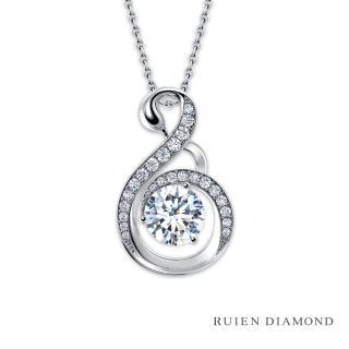 【RUIEN DIAMOND 瑞恩鑽石】GIA30分D VVS2 3EX(18K白金 鑽石項鍊 天鵝系列)