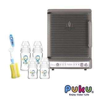 【PUKU藍色企鵝】紫外線烘乾消毒鍋玻璃組(含玻璃奶瓶240ml*2、120ml*2、奶瓶刷*1)