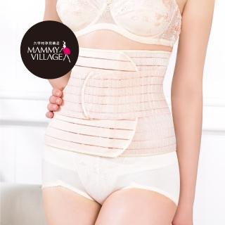 【Mammy Village 六甲村】六甲村產後專用束腹帶 膚(M-XL)