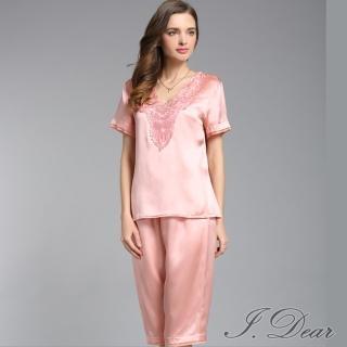 【I.Dear】100%蠶絲親膚居家服蕾絲刺繡短袖睡衣五分褲兩件套組(粉色)