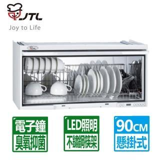 【喜特麗】懸掛式90CM臭氧電子鐘不鏽鋼筷架烘碗機白色(JT-3690Q 全國配送不含安裝)