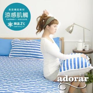 【Adorar】平單式針織親水涼感墊-單人(藍)