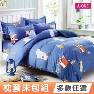 【A-ONE】台灣製-兒童床包組-單/雙-床包枕套組-3M吸濕排汗材質-多款任選