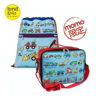 【Tyrrell Katz】兒童時尚輔學2件組-交通工具(餐袋+學習袋)