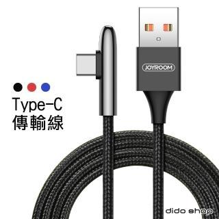 【Didoshop】TYPE-C 子彈手游系列 充電傳輸線 充電線 120cm(JL199)