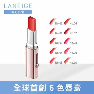【LANEIGE 蘭芝】超完美6色BOBO唇膏 2g(6色×20款 共120色!)