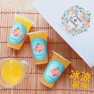 【流星花園】柑橘吸凍-6入禮盒裝