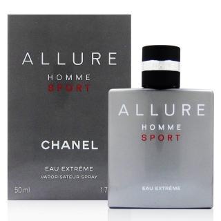 【CHANEL 香奈兒】香奈兒 ALLURE HOMME SPORT男性香水極限版50ml(法國進口)