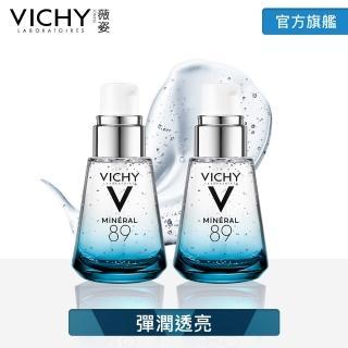 【VICHY 薇姿】M89火山能量微精華 30ml(2入組/彈潤保濕)