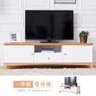 【時尚屋】北歐生活6尺電視櫃 VRZ8-S-872(免組裝 電視櫃)