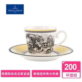 【Villeroy & Boch】德國唯寶Audun奧頓200ML杯盤組-Ferme田園風情(德國製百年瓷器)
