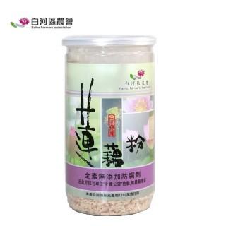 【白河農會】白河蓮藕粉(300g/罐)