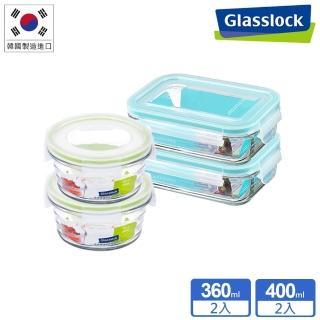 【Glasslock】強化玻璃微波保鮮盒 - 食物保鮮4件組