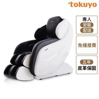 【tokuyo】Vogue 時尚玩美椅 尊爵款TC-668按摩椅(寧靜按摩工藝)