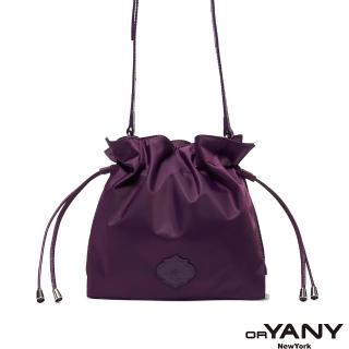 【orYANY】JAMIE 尼龍束口水桶包-小(紫色)
