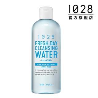 【1028】淨嫩肌深層卸妝水(清爽型)