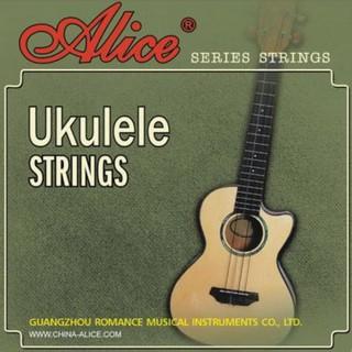 【美佳音樂】Alice AU02 黑色烏克麗麗套弦 21-23吋皆可用(烏克麗麗套弦)