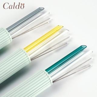 【Caldo卡朵】環保斜口玻璃吸管5件組(附刷+盒)