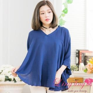 【lingling】波浪擺寬鬆V領反折袖上衣PA3462(極簡藍)