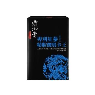 【君御堂】專利紅蔘精胺酸瑪卡王(30錠)