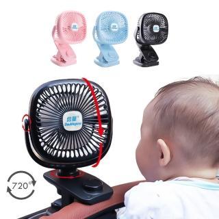 【JoyNa】DOUBLEPOW自動搖頭 嬰兒車風扇電扇USB夾扇720°廣角充電可變速