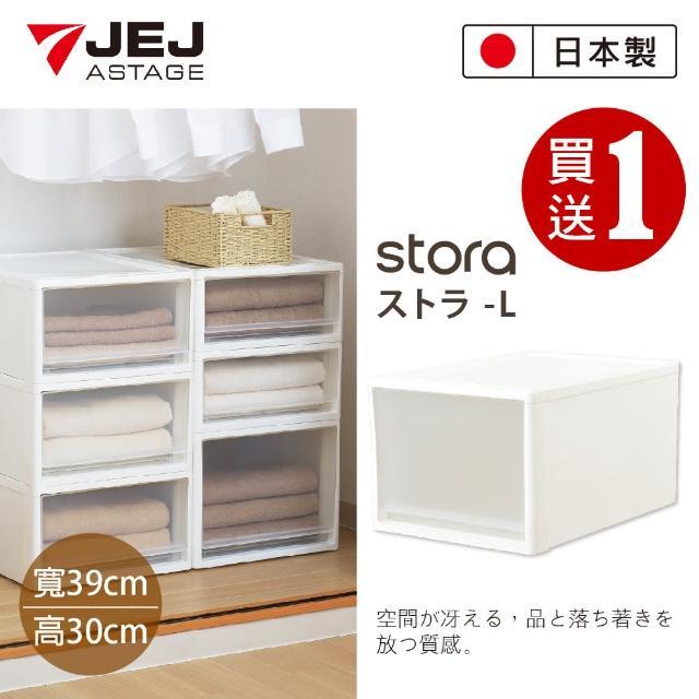 【JEJ】日本製