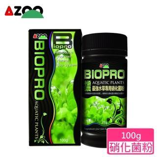【AZOO】極濃縮最強水草專用硝化菌粉100g(水草缸適用)