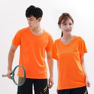 【遊遍天下】MIT中性款吸濕排汗抗UV機能圓領衫S0706桔色(M-3L)