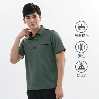 【遊遍天下】男款吸濕排汗抗UV機能POLO衫GS1033深灰黑(M-5L)