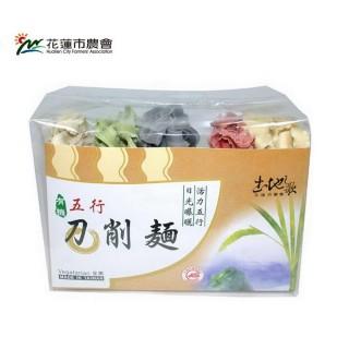 【花蓮市農會】有 機五行刀削麵(375g/包)